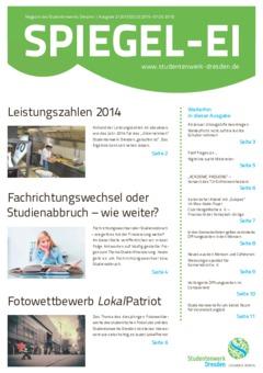 SPIEGEL-EI Cover 2/2015