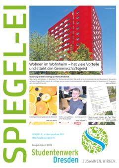 SPIEGEL-EI Cover 3/2016