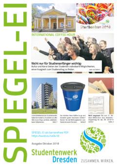 SPIEGEL-EI Cover 4/2018